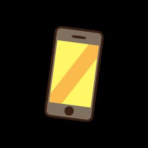 1 vidéo consacrée à l'Outils Succès du Mois (OSM) (Appli mobile)